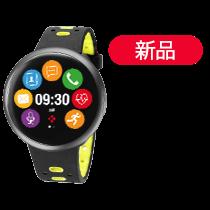 ZeRound<sup>2HR Premium</sup> - 智能手表带圆形彩色触摸屏和心率监视器 - MyKronoz